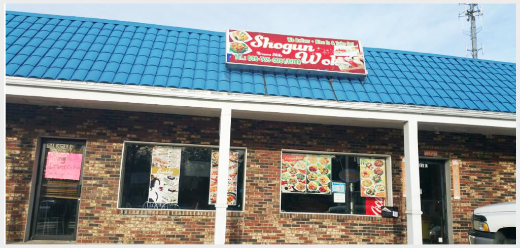 Chinese Food Fridley Mn